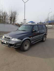 Красноярск Musso 2002