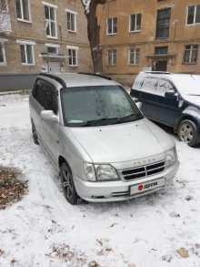 Екатеринбург Pyzar 1998