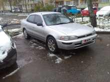 Рыбинск Sprinter 1993