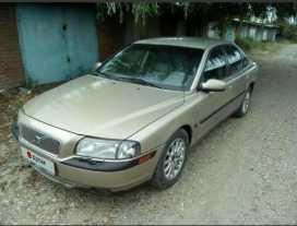 Краснодар S80 2001