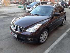 Иркутск EX35 2008
