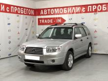 Москва Forester 2007
