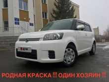 Барнаул Corolla Rumion