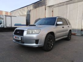 Чита Forester 2006