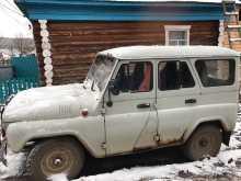 Инзер 3151 2001