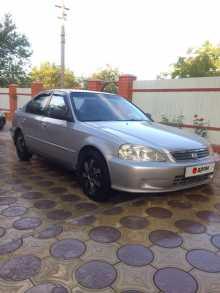 Новороссийск Civic 2000