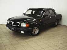 Калуга 31029 Волга 1992