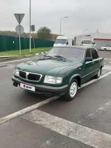 Одинцово 3110 Волга 1998