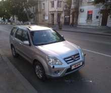 Севастополь CR-V 2005