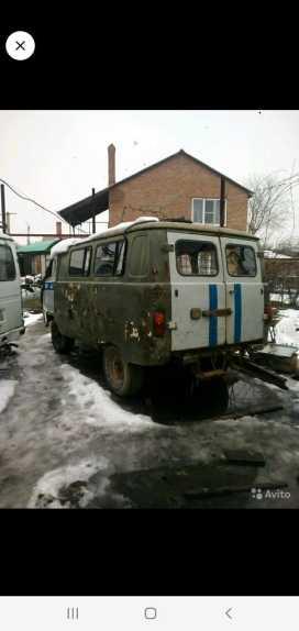 Новочеркасск Буханка 1981
