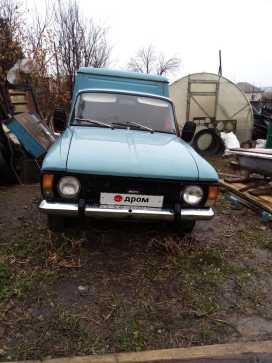 Барнаул 2715 1995