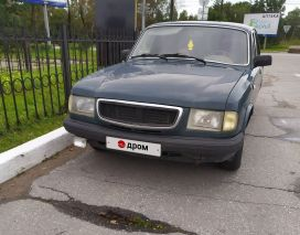 Хабаровск 3110 Волга 2000