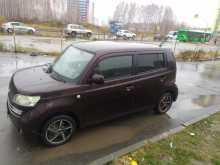 Челябинск Materia 2007