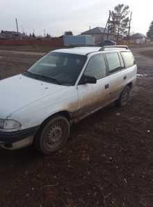 Шипуново Astra 1996