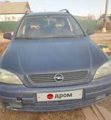 Маркс Astra 1999