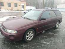 Снежинск Legacy 1995