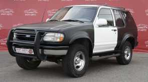 Астрахань Explorer 1996