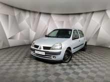 Москва Clio 2003