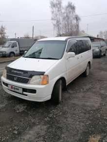 Омск Stepwgn 2000