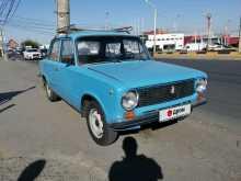 Ростов-на-Дону 2101 1985
