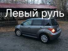 Омск xA 2004