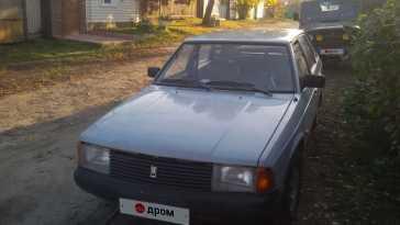 Барнаул 2141 1991
