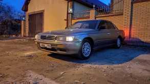 Екатеринбург Laurel 1990