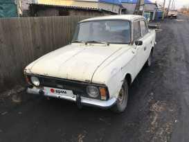 Рубцовск 412 1990
