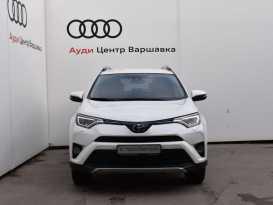Москва RAV4 2017