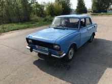 Ульяновск 2140 1983