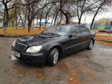 Ульяновск S-Class 2002