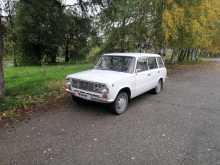 Екатеринбург 2102 1983