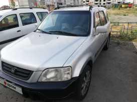 Челябинск CR-V 1999