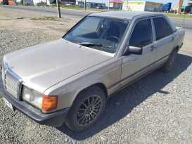 Курган 190 1988
