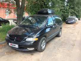 Пушкино Voyager 1997