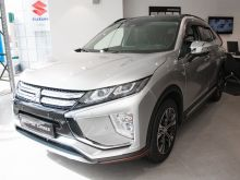 Москва Eclipse Cross 2020