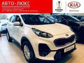 Севастополь Sportage 2020