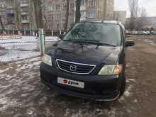 Павловск MPV 2001