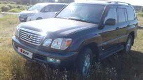 Тюмень LX470 2004