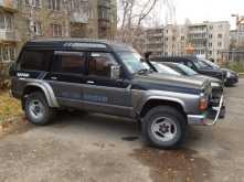 Новосибирск Safari 1991