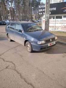 Ангарск Polo 2000