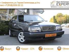 Симферополь 850 1994