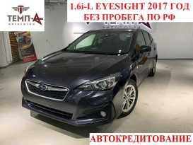 Владивосток Impreza 2017