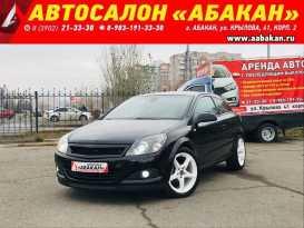 Абакан Astra GTC 2006