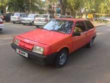 Армавир 2108 1988
