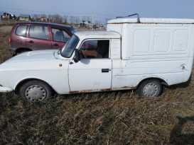Барнаул 2715 1993