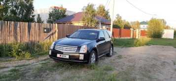 Курган SRX 2007