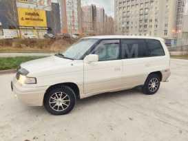 Барнаул MPV 1997