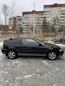 Новоуральск CR-X 1991