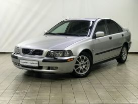 Новосибирск S40 2003